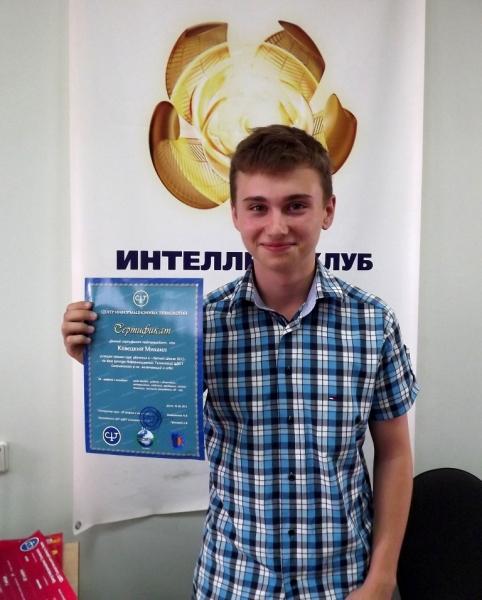 Ковецький Михайло, Літня Школа IT 2012