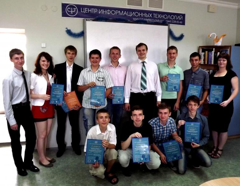 Літня Школа з Інформаційних Технологій 2012