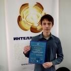 Гліб Рибкін, Літня Школа IT 2012