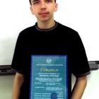 Олександр Григоренко, Літня Школа IT 2012