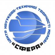 ЦНТТМ «Сфера», логотип