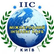 Логотип Київського Інтелект Клуба