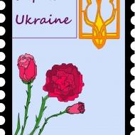Марка Рослинний світ України