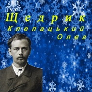 Shchedryk - Klepatskyy