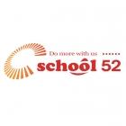 Школа 52